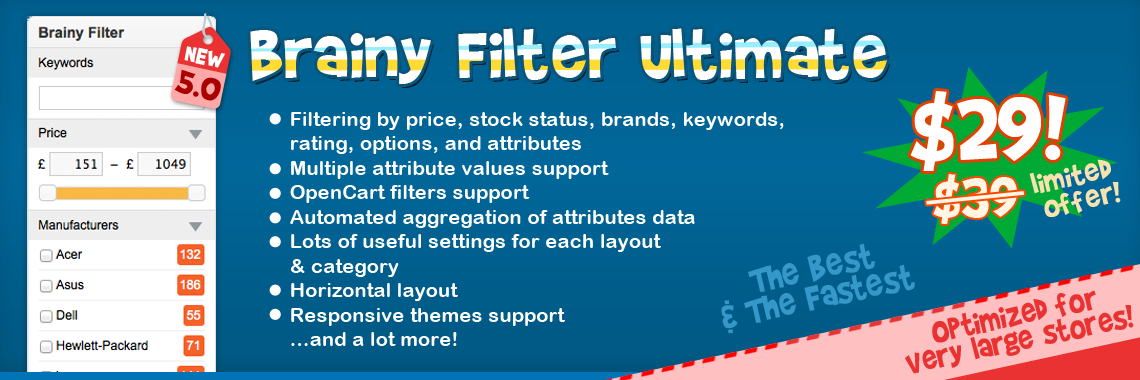 Brainy Filter